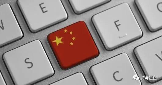 新机会!软件国产化替代