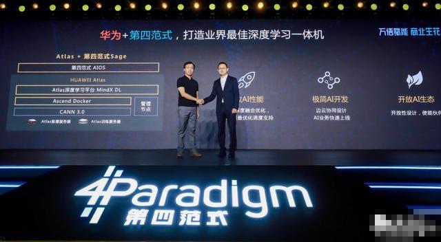 华为力挺!100%纯国产系统诞生:发布全球首款AI操作系统