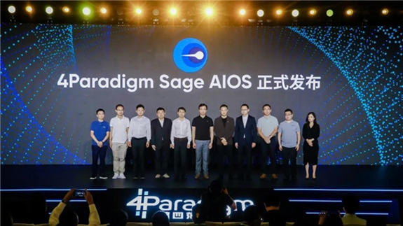 重磅!全球首款企业级AI操作系统发布,打造AI时代的Windows!