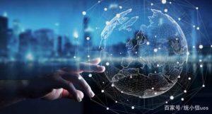 信创舆情一线——国务院发布促进集成电路和软件产业发展新政