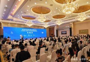 四川信创研讨会隆重召开,永中Office引领国产办公软件