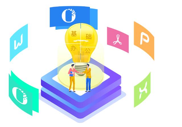 永中软件擘划信创新征程,169项产品互认齐发展