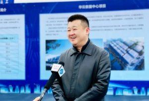 """""""华云信创云数据中心""""作为合肥高新区2020年重大项目正式奠基开工"""