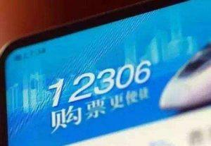 """2306再次崩溃,自主可控操作系统,中国IT行业的痛"""""""