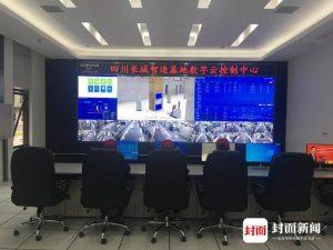 自主安全电脑实现四川泸州制造 中国长城(泸州)信创项目投产