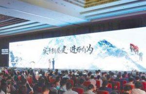 新基建新经济高峰论坛举行:共话新动能 实干新基建