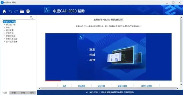 科普中国制造的鸿沟,用数字告诉你国产工业软件的真实差距