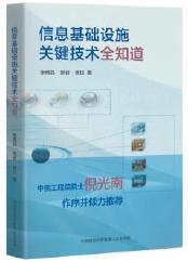 中国工程院院士倪光南:推进自主可控,我们不能走寻常路