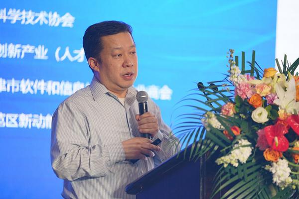"""020天津信息技术应用创新研讨会成功举办"""""""