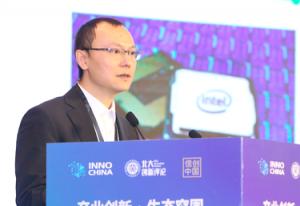 绿盟科技的产品总监张宏:夯实安全基础,构筑信创生态