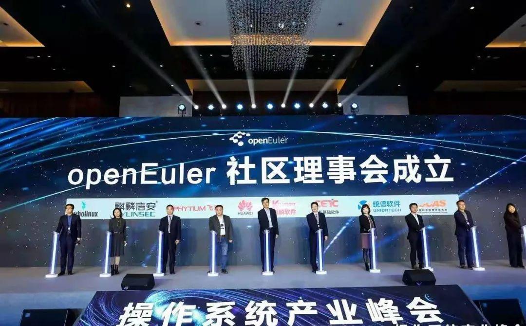 开放发展,汇聚共享!打造中国操作系统最强力量