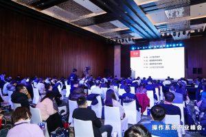 要闻丨人大金仓出席openEuler-2020峰会 共商国产数据库生态发展之道