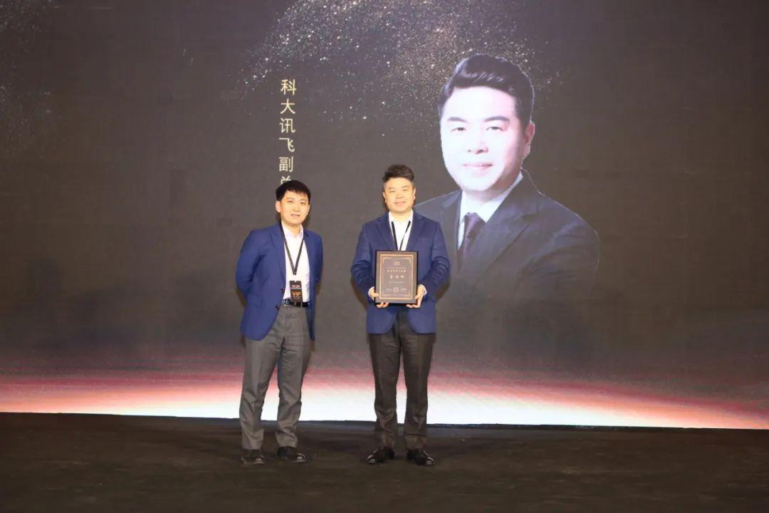 不破不立 •不止不行,产业创新 • 生态突围| 2020 INNO CHINA中国产业创新大会暨中国信创产业发展峰会顺利召开