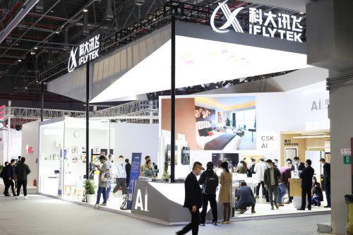 发力AIoT新基建 科大讯飞携最新技术应用成果亮相AWE2021