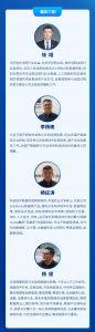 【活动预告】信创行业发展高端研讨会——数据库专场