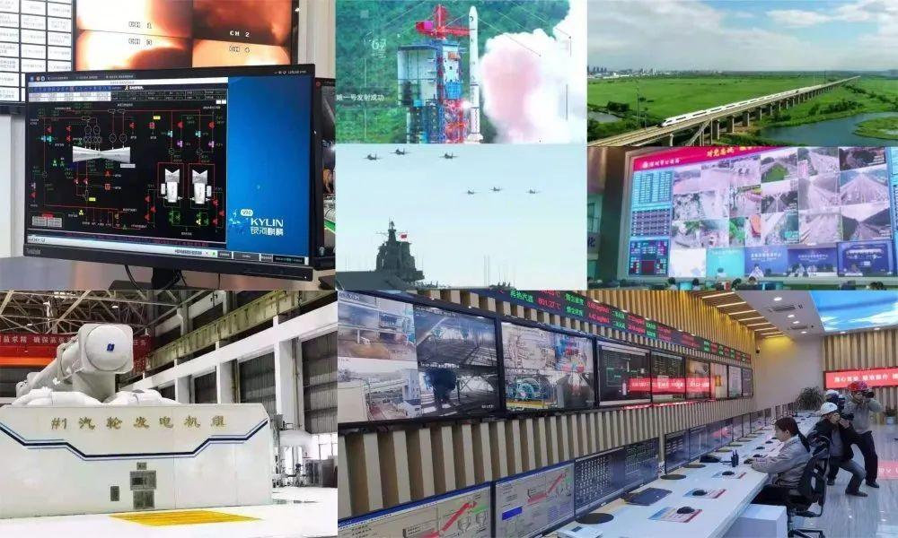 麒麟软件:强强联合,开启国产操作系统新纪元