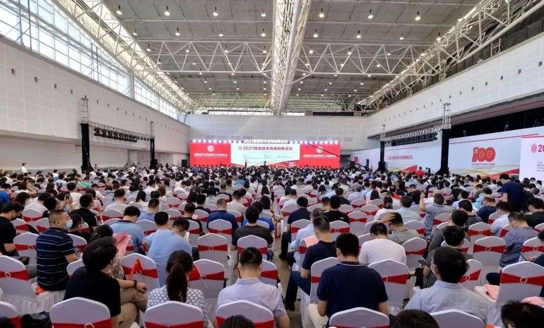 创新推动!湘江鲲鹏亮相2021信息技术应用创新论坛