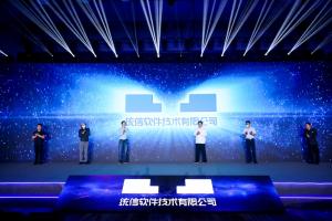 榫卯元素传承中国传统智慧,统信软件全新LOGO启用