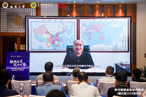"""助力""""一带一路""""信息化建设,银河麒麟操作系统(藏文版)V10 全新发布!"""